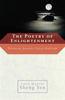 You are currently viewing The Poetry of Enlightenment